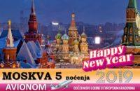 MOSKVA NOVA GODINA 2019 AVIONOM 5 NOĆENJA