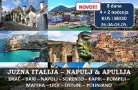 Napulj i Apulija Južna Italija Putovanje