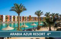 Arabia Azur resort 4* | Egipat Letovanje