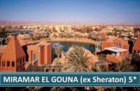 Miramar El Gouna ex Sheraton 5* | Egipat Letovanje