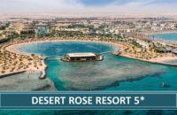 Desert Rose Resort 5* | Egipat Letovanje