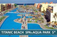 Titanic Beach Spa Aqua Park 5* | Egipat Letovanje