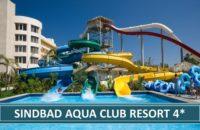 Sindbad Club Aqua Resort 4* | Egipat Letovanje