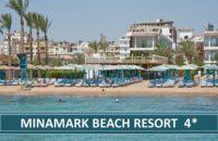 Minamark Resort Spa 4* | Egipat Letovanje