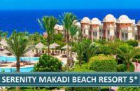 Hotel Serenity Makadi Beach 5* | Egipat Letovanje