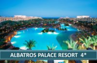 Albatros Palace Resort 5* | Egipat Letovanje