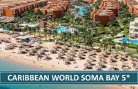 Caribbean World Resort Soma Bay 5* | Egipat Letovanje