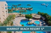 Marriott Beach Resort Hurghada 5* | Egipat Letovanje